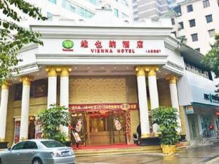 Foshan Royal Capital International Hotel