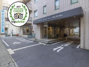 /cs-cz/hotel-wing-port-nagasaki/hotel/nagasaki-jp.html?asq=jGXBHFvRg5Z51Emf%2fbXG4w%3d%3d