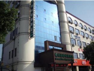 /ca-es/greentree-inn-wuxi-lingshan-area/hotel/wuxi-cn.html?asq=jGXBHFvRg5Z51Emf%2fbXG4w%3d%3d