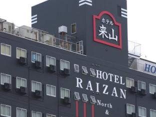 Hotel Raizan North
