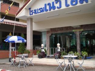 /cs-cz/navy-home-hotel/hotel/mae-sai-chiang-rai-th.html?asq=jGXBHFvRg5Z51Emf%2fbXG4w%3d%3d