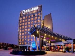/da-dk/grand-skylight-international-hotel-guanlan/hotel/shenzhen-cn.html?asq=jGXBHFvRg5Z51Emf%2fbXG4w%3d%3d