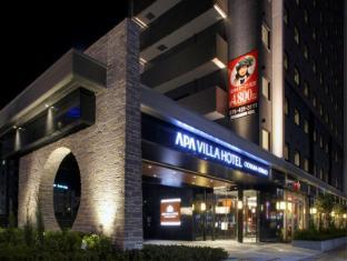/bg-bg/apa-villa-hotel-toyama-ekimae/hotel/toyama-jp.html?asq=jGXBHFvRg5Z51Emf%2fbXG4w%3d%3d