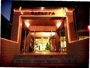 /th-th/kawaguchiko-business-resort-sawa-hotel/hotel/mount-fuji-jp.html?asq=jGXBHFvRg5Z51Emf%2fbXG4w%3d%3d