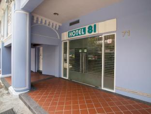 Hotel 81 Heritage
