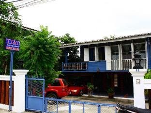 /ar-ae/tt-and-t-guesthouse-lampang/hotel/lampang-th.html?asq=jGXBHFvRg5Z51Emf%2fbXG4w%3d%3d