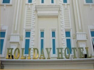 /da-dk/holiday-hotel/hotel/can-tho-vn.html?asq=jGXBHFvRg5Z51Emf%2fbXG4w%3d%3d