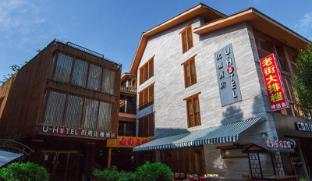 /da-dk/yangshuo-youtan-hotel/hotel/yangshuo-cn.html?asq=jGXBHFvRg5Z51Emf%2fbXG4w%3d%3d