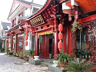 /ca-es/lijiang-azeroth-hotel/hotel/lijiang-cn.html?asq=jGXBHFvRg5Z51Emf%2fbXG4w%3d%3d