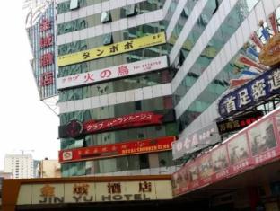 /ar-ae/jin-yu-hotel-zhuhai/hotel/zhuhai-cn.html?asq=jGXBHFvRg5Z51Emf%2fbXG4w%3d%3d