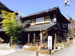 /de-de/enokiya-ryokan/hotel/yufu-jp.html?asq=jGXBHFvRg5Z51Emf%2fbXG4w%3d%3d