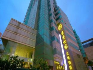 /da-dk/nanjing-scholars-xin-jie-kou-guan-jia-qiao-hotel/hotel/nanjing-cn.html?asq=jGXBHFvRg5Z51Emf%2fbXG4w%3d%3d