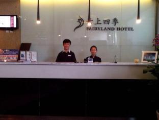 /ca-es/kunming-fairyland-hotel-dongfeng-square/hotel/kunming-cn.html?asq=jGXBHFvRg5Z51Emf%2fbXG4w%3d%3d