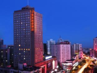 /da-dk/haikou-baofa-shengyi-hotel/hotel/haikou-cn.html?asq=jGXBHFvRg5Z51Emf%2fbXG4w%3d%3d