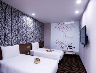 فندق جو سليب شيننج