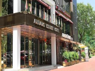 /de-de/masan-arirang-tourist-hotel/hotel/changwon-si-kr.html?asq=jGXBHFvRg5Z51Emf%2fbXG4w%3d%3d