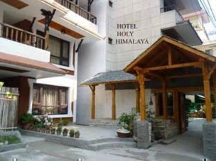 /id-id/hotel-holy-himalaya/hotel/kathmandu-np.html?asq=jGXBHFvRg5Z51Emf%2fbXG4w%3d%3d
