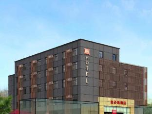 Ibis Shanghai Xujiahui Hotel