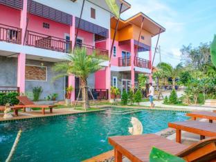 /hu-hu/pinky-bungalows/hotel/koh-lanta-th.html?asq=jGXBHFvRg5Z51Emf%2fbXG4w%3d%3d