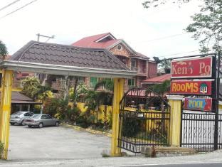 /zh-hk/hotel-keni-po-rooms-for-rent/hotel/tagaytay-ph.html?asq=jGXBHFvRg5Z51Emf%2fbXG4w%3d%3d
