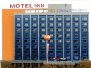 /cs-cz/motel168-huzhou-hongqi-road/hotel/huzhou-cn.html?asq=jGXBHFvRg5Z51Emf%2fbXG4w%3d%3d