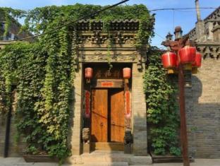 /ca-es/pingyao-lao-cheng-gen-hotel/hotel/jinzhong-cn.html?asq=jGXBHFvRg5Z51Emf%2fbXG4w%3d%3d
