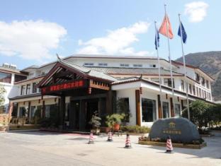 /bg-bg/lijiang-best-li-hotel/hotel/lijiang-cn.html?asq=jGXBHFvRg5Z51Emf%2fbXG4w%3d%3d