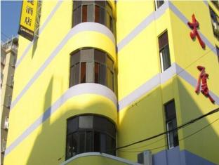 /cs-cz/home-inns-shantou-huashan-road/hotel/shantou-cn.html?asq=jGXBHFvRg5Z51Emf%2fbXG4w%3d%3d