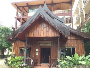/da-dk/sisavang-guest-house/hotel/vang-vieng-la.html?asq=jGXBHFvRg5Z51Emf%2fbXG4w%3d%3d
