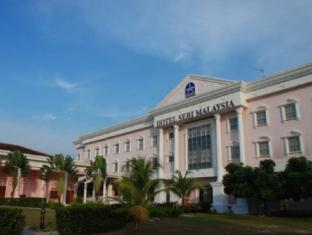 /ar-ae/hotel-seri-malaysia-kulim/hotel/alor-setar-my.html?asq=jGXBHFvRg5Z51Emf%2fbXG4w%3d%3d