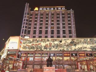 Sichuan Minshan Anyi Hotel