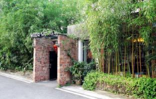 /da-dk/wada-hostel-in-guilin/hotel/guilin-cn.html?asq=jGXBHFvRg5Z51Emf%2fbXG4w%3d%3d