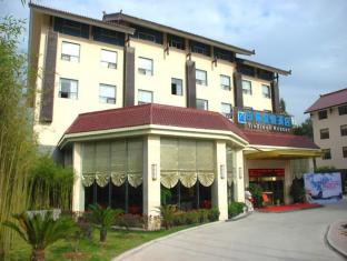 /cs-cz/jinjiang-metropolo-hotel-wuyishan/hotel/wuyishan-cn.html?asq=jGXBHFvRg5Z51Emf%2fbXG4w%3d%3d