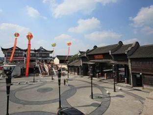/ca-es/jinjiang-inn-tongxiang-wuzhen-hotel/hotel/jiaxing-cn.html?asq=jGXBHFvRg5Z51Emf%2fbXG4w%3d%3d