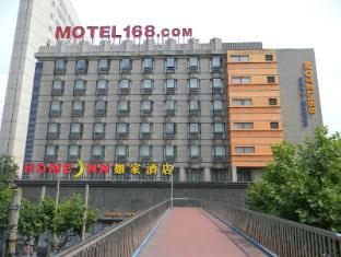 Motel 168 Shanghai East Tianmu Road Branch