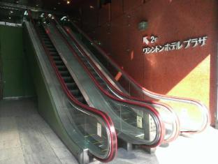 /da-dk/takamatsu-washington-hotel-plaza/hotel/kagawa-jp.html?asq=jGXBHFvRg5Z51Emf%2fbXG4w%3d%3d