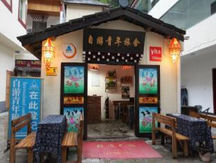 /da-dk/jiuzhaigou-self-tour-youth-hostel/hotel/jiuzhaigou-cn.html?asq=jGXBHFvRg5Z51Emf%2fbXG4w%3d%3d