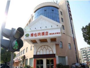 /cs-cz/vienna-hotel-wuxi-wang-zhuang-road/hotel/wuxi-cn.html?asq=jGXBHFvRg5Z51Emf%2fbXG4w%3d%3d