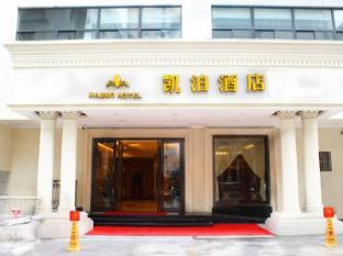 /cs-cz/wuxi-habbo-hotel-zhong-shan-road/hotel/wuxi-cn.html?asq=jGXBHFvRg5Z51Emf%2fbXG4w%3d%3d