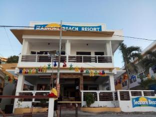 /de-de/seashore-beach-resort/hotel/puerto-galera-ph.html?asq=jGXBHFvRg5Z51Emf%2fbXG4w%3d%3d
