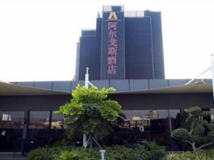 Guangzhou HL Garden Hotel