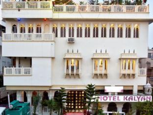 /ca-es/hotel-kalyan-jaipur/hotel/jaipur-in.html?asq=jGXBHFvRg5Z51Emf%2fbXG4w%3d%3d