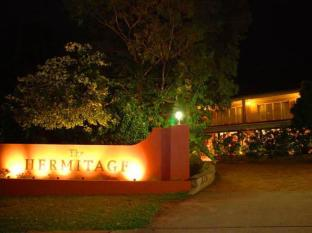 The Hermitage Motel Campbelltown