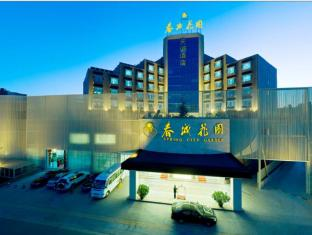 Kunming Spring City Garden Tianhong Hotel