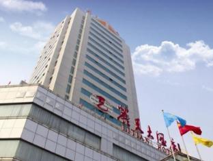 /ar-ae/shandong-litian-hotel/hotel/jinan-cn.html?asq=jGXBHFvRg5Z51Emf%2fbXG4w%3d%3d