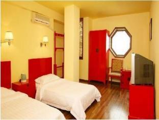 /ar-ae/xian-xiangzimen-hostel/hotel/xian-cn.html?asq=jGXBHFvRg5Z51Emf%2fbXG4w%3d%3d