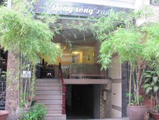 /fi-fi/blue-river-2-hotel/hotel/ho-chi-minh-city-vn.html?asq=jGXBHFvRg5Z51Emf%2fbXG4w%3d%3d