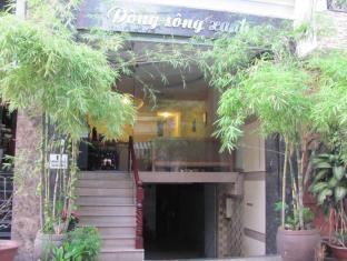/de-de/blue-river-2-hotel/hotel/ho-chi-minh-city-vn.html?asq=jGXBHFvRg5Z51Emf%2fbXG4w%3d%3d
