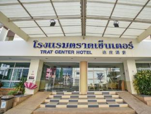/de-de/trat-center-hotel/hotel/trat-th.html?asq=jGXBHFvRg5Z51Emf%2fbXG4w%3d%3d
