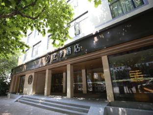 JI Hotel Xintiandi Shanghai